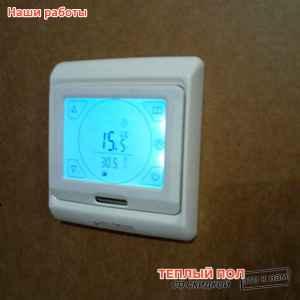 Цифровой терморегулятор