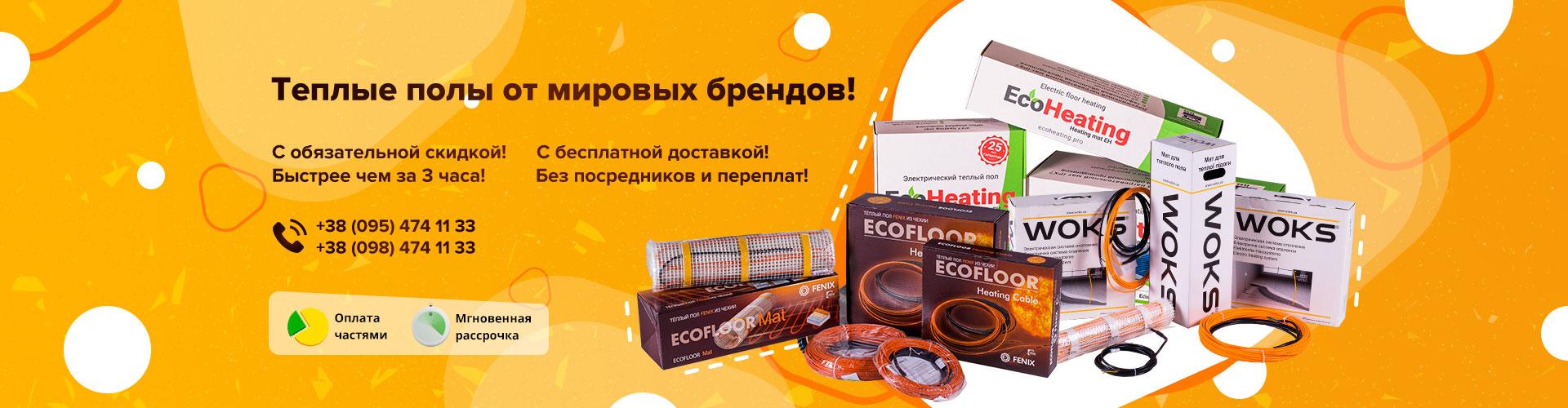 tp_ot_mirovih_brendov-min