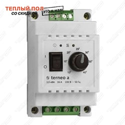 Terneo a